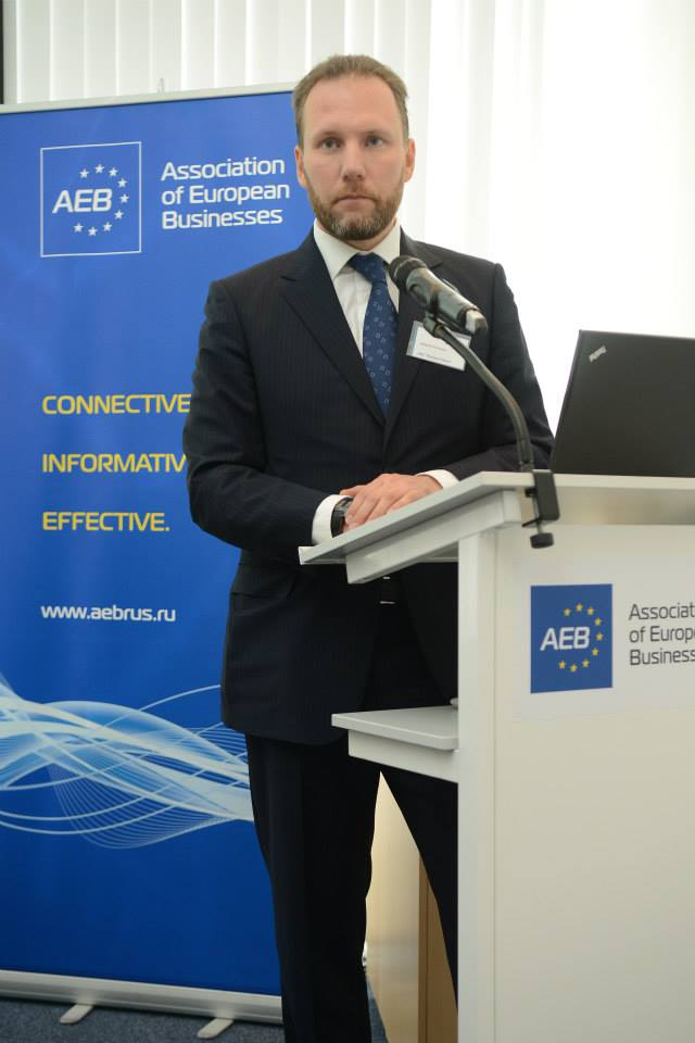 "Presentation of the SEZ ""Titanium valley"" in Association of European Business (AEB)"