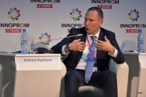 Ways of increasing the competitiveness of industrial platforms in the global market were discussed at Innoprom 2014