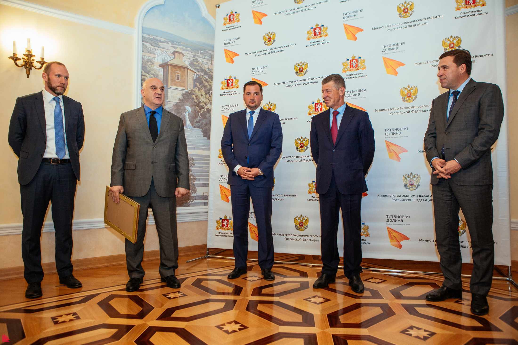 "DEVELOPMENT OF SPECIAL ECONOMIC ZONE ""TITANIUM VALLEY"" WAS HIGHLY MARKED BY DMITRIY KOZAK, VICE-PRIME MINISTER OF RUSSIAN FEDERATION"